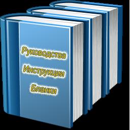 M-guide.ru